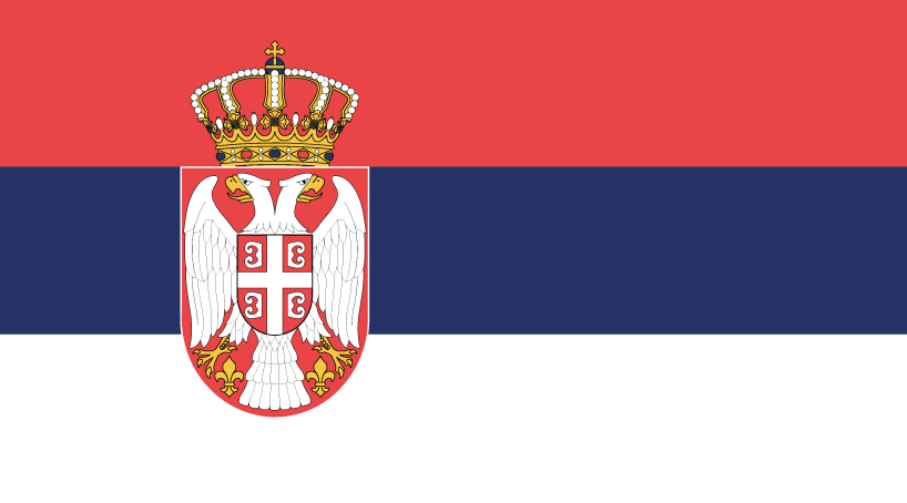 Σερβία